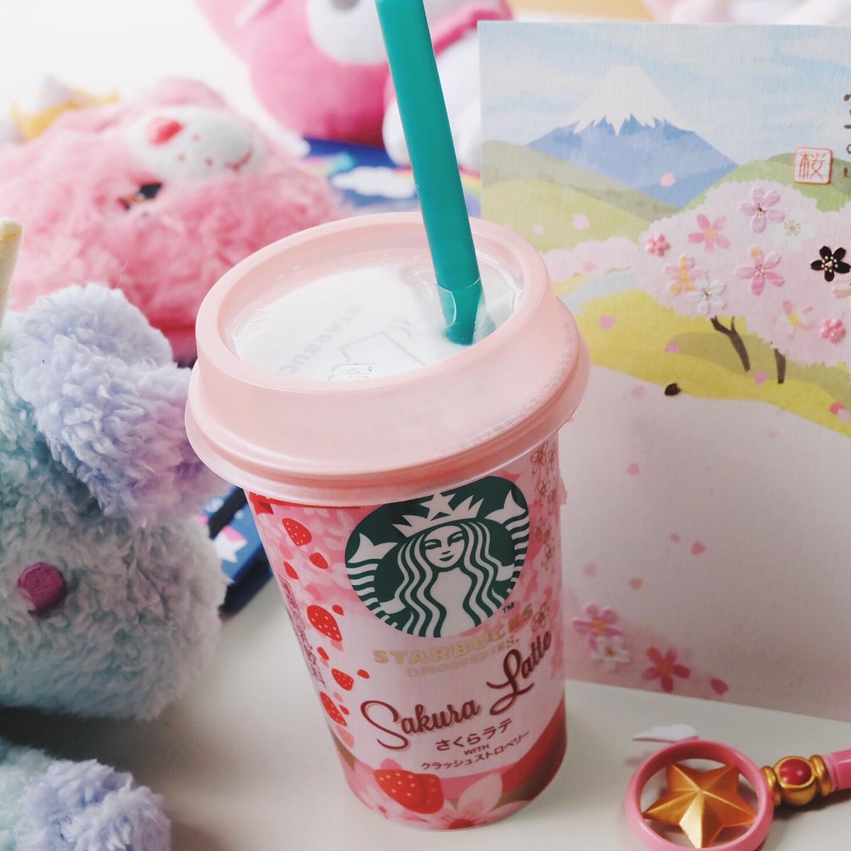 starbucks-japan-sakura-latte.jpg