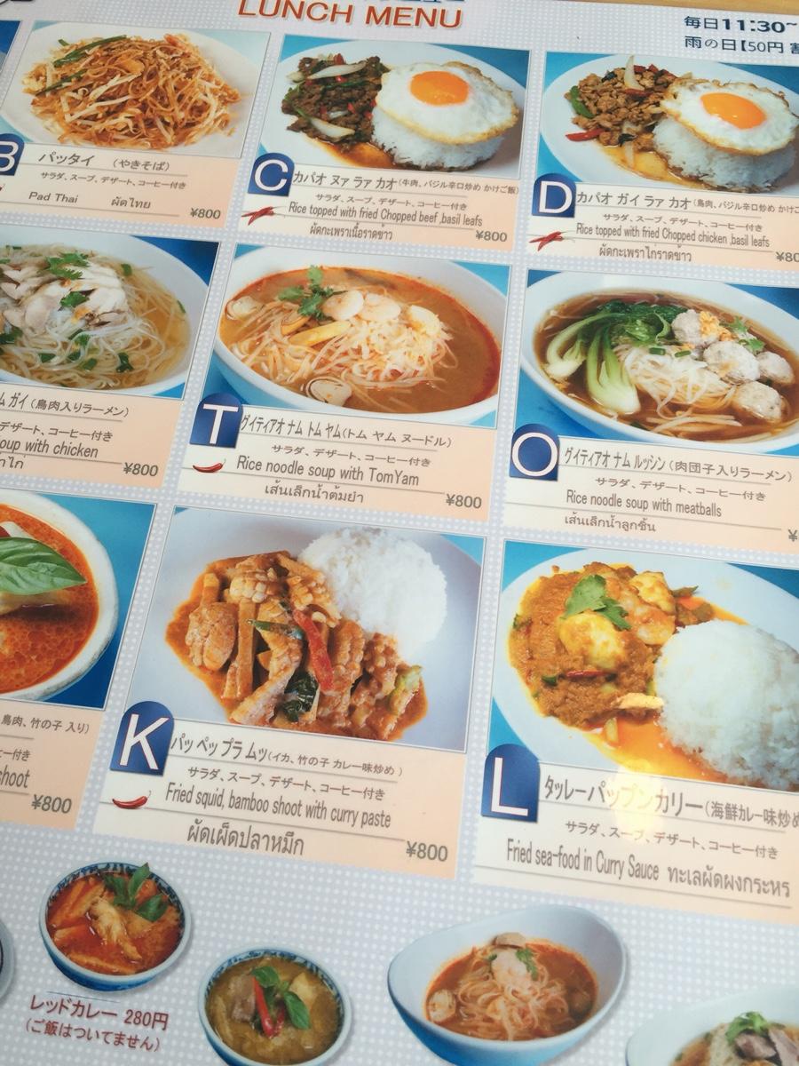thai-food.jpg