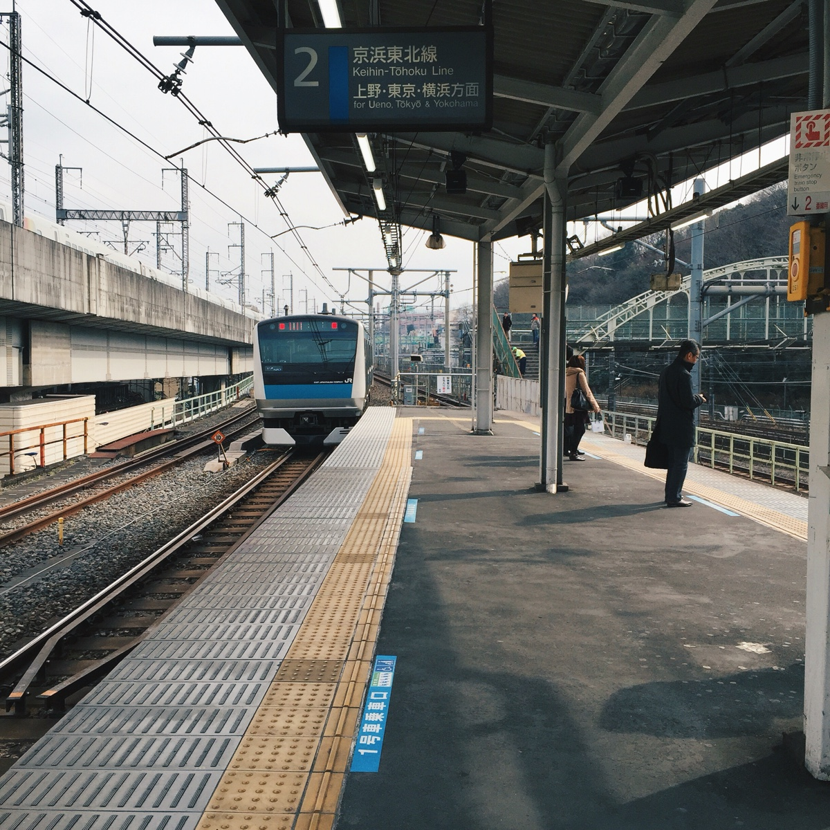 train-kehin-tohoku.jpg