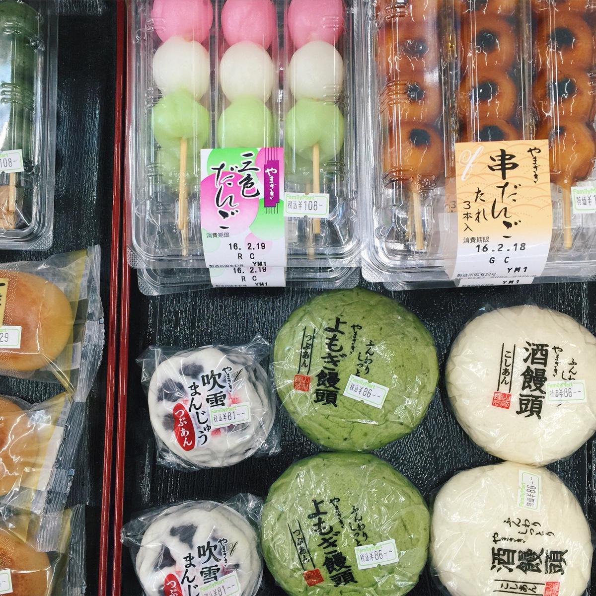 yummy-kawaii-dango.jpg