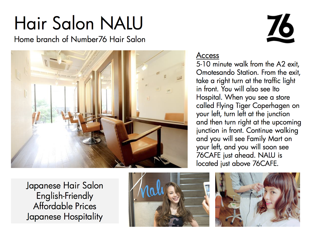 Hair Salon NALU & 76CAFE - 01