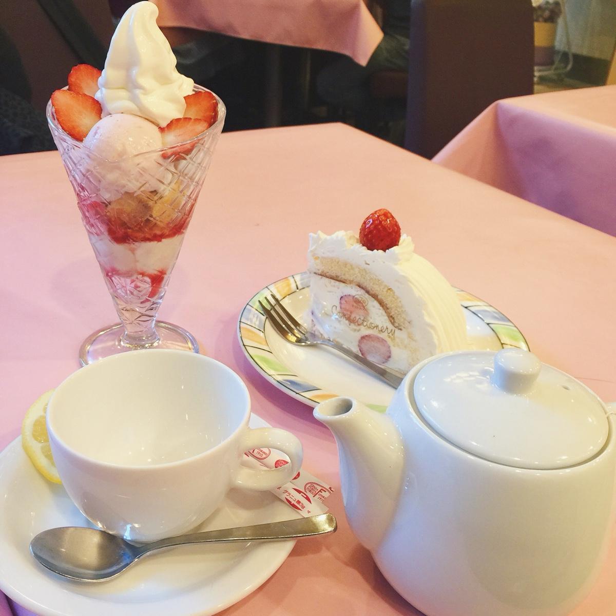fujiya-restaurant-peko.jpg
