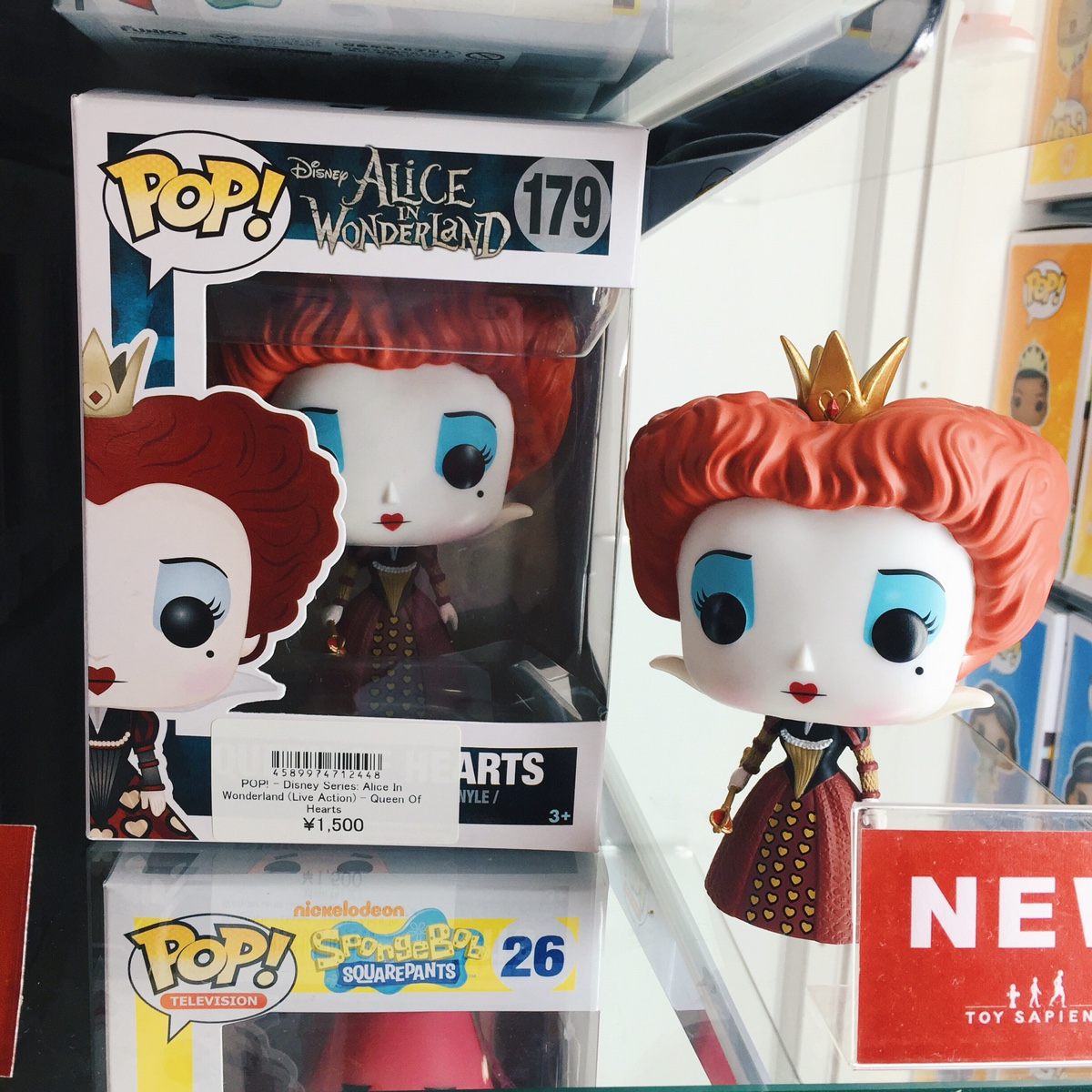 funko-pop-toy-sapiens.jpg