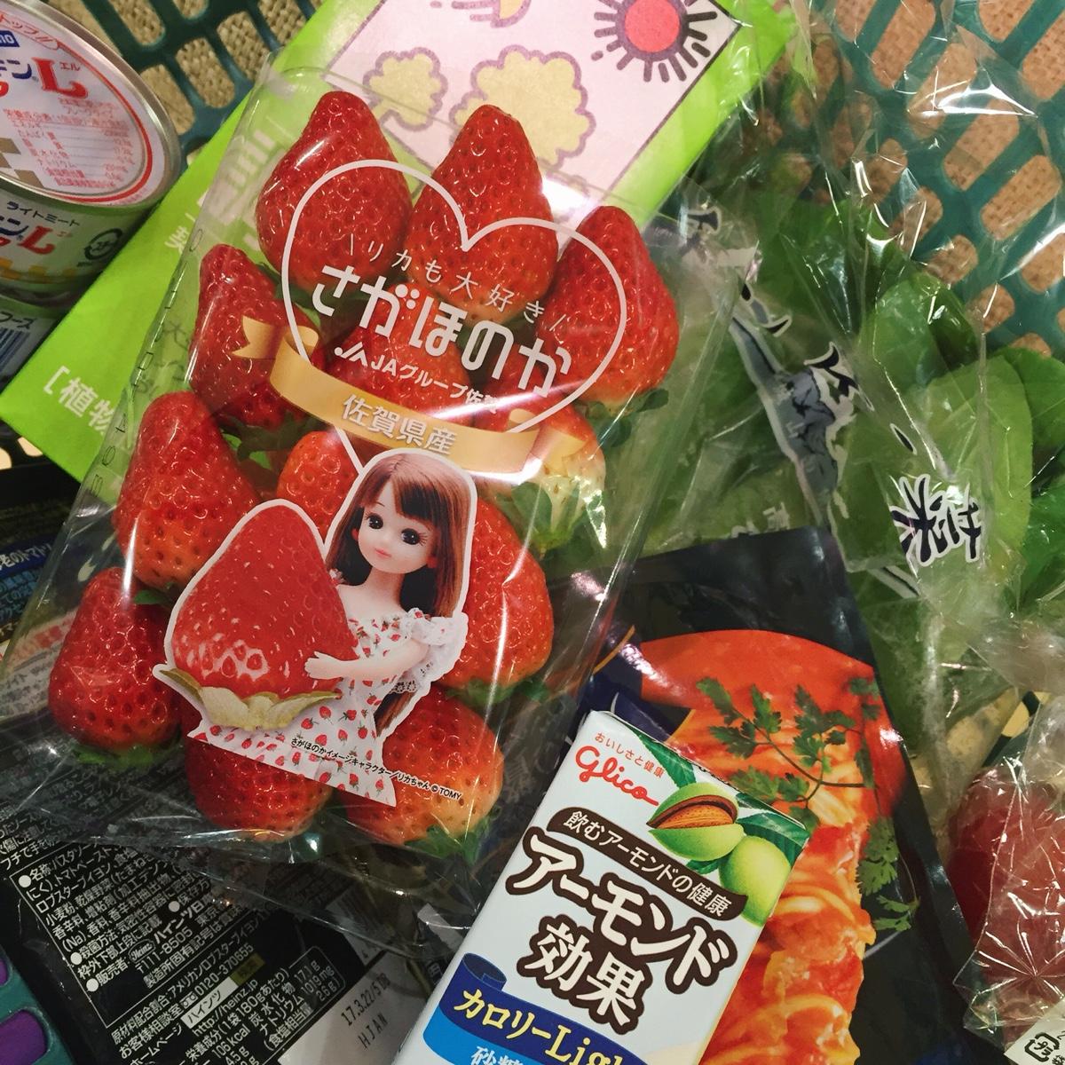 grocery-japan.jpg
