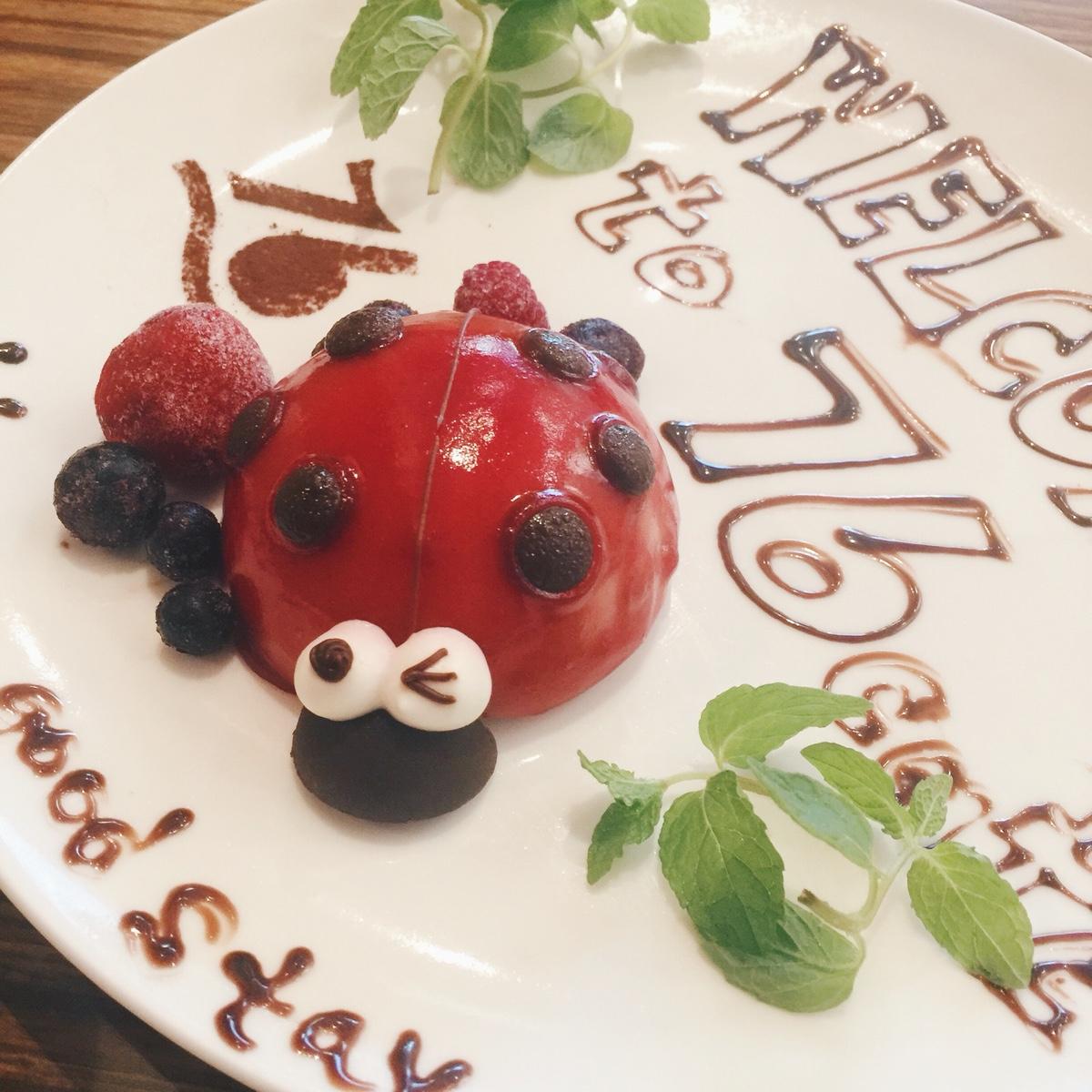 kawaii-cake.jpg