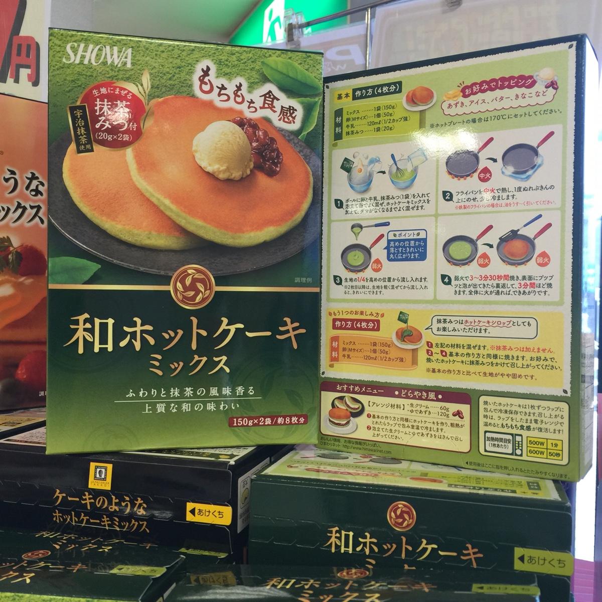 matcha-pancake.jpg