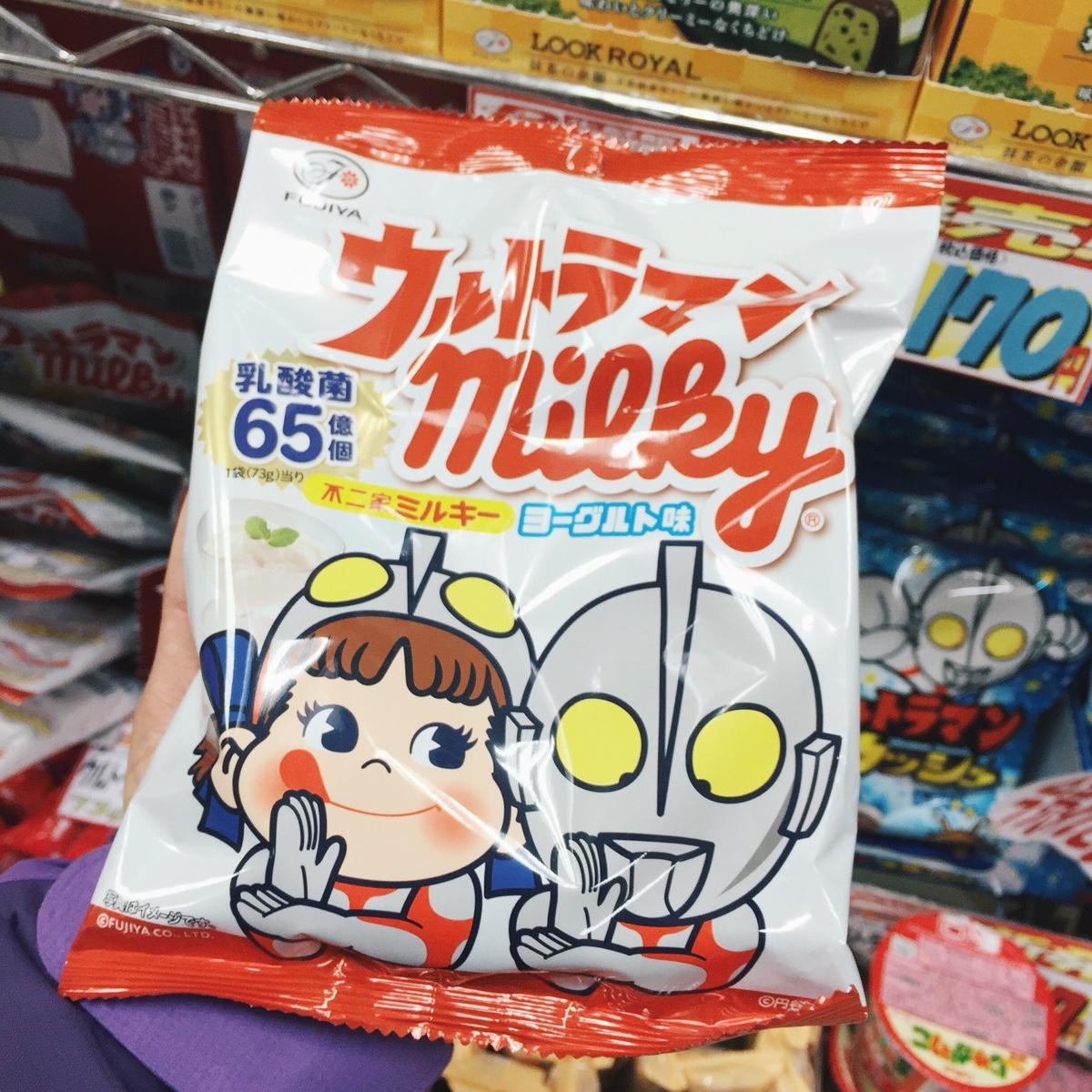 milky-ultraman.jpg