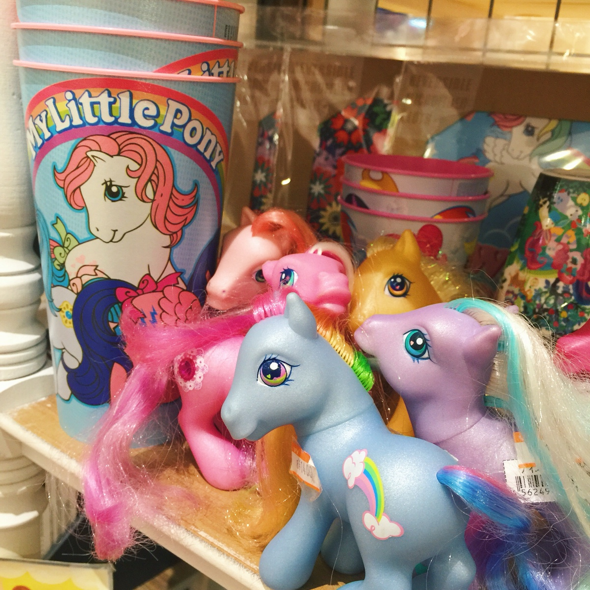 my-little-pony-kawaii-rainbow.jpg