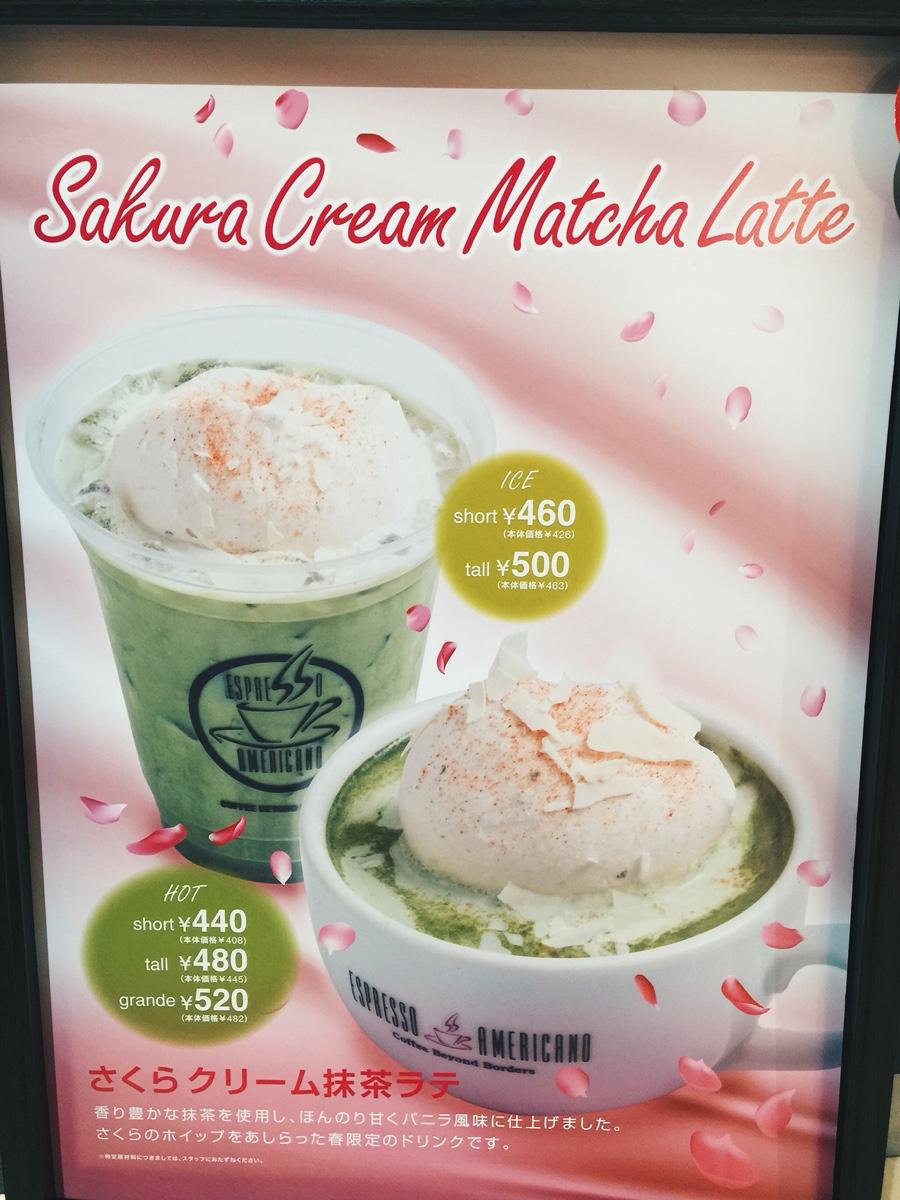 sakura-cream-matcha-latte.jpg