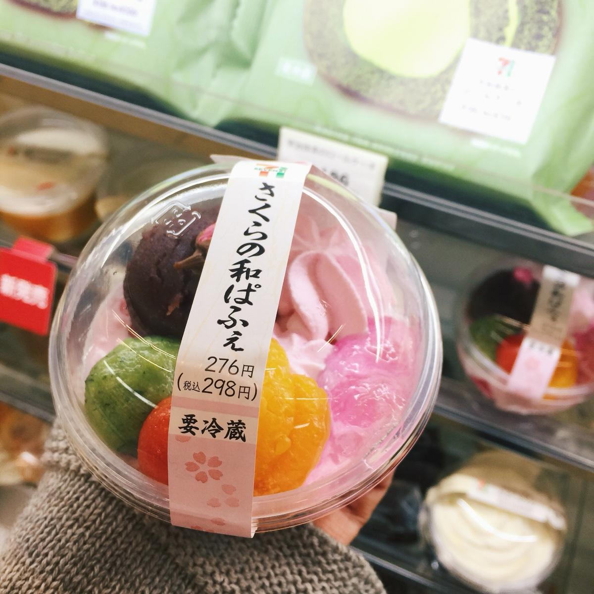 sakura-dessert.jpg