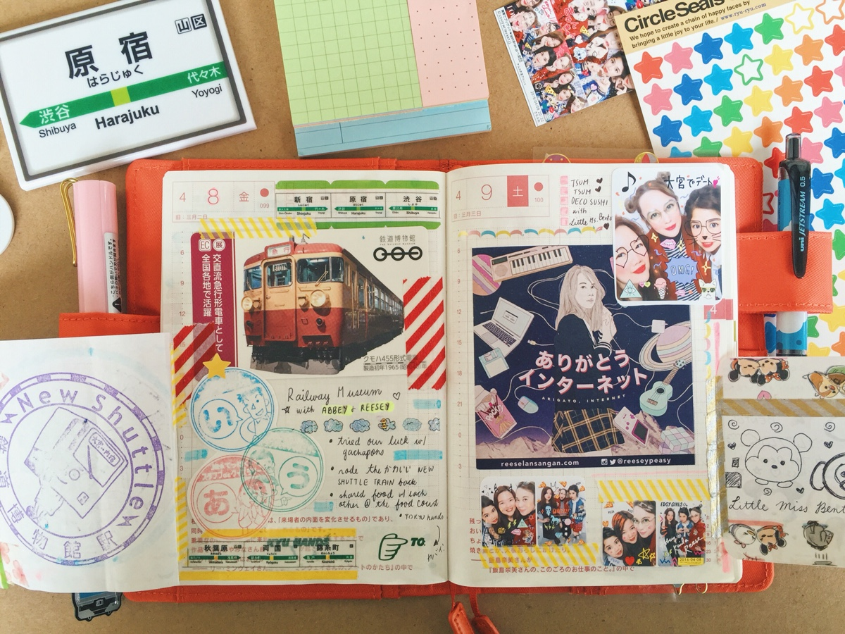 hobonichi-journal.jpg