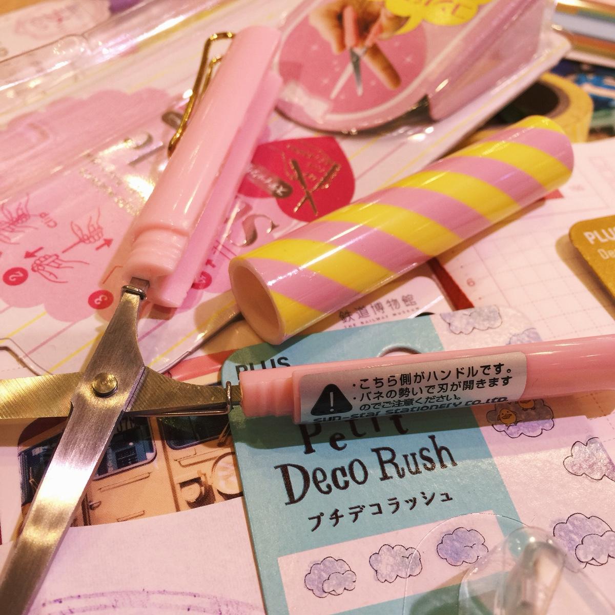 kawaii-scissors.jpg