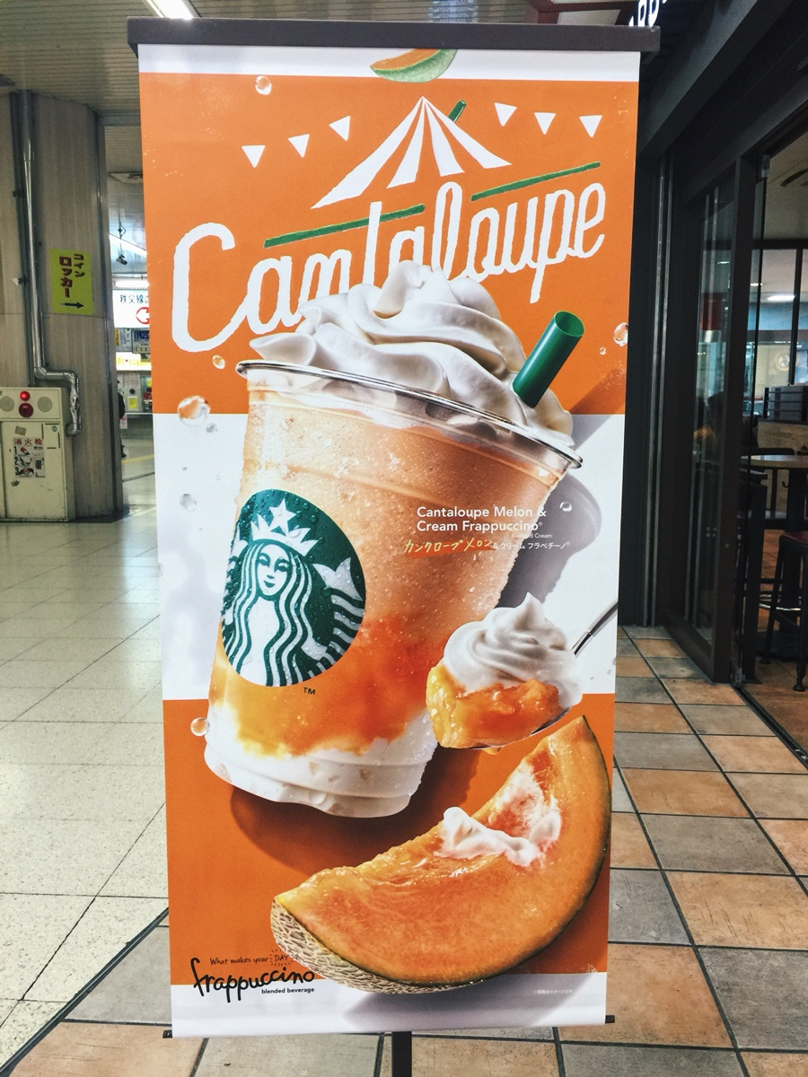 melon-frappucino-starbucks-japan.jpg