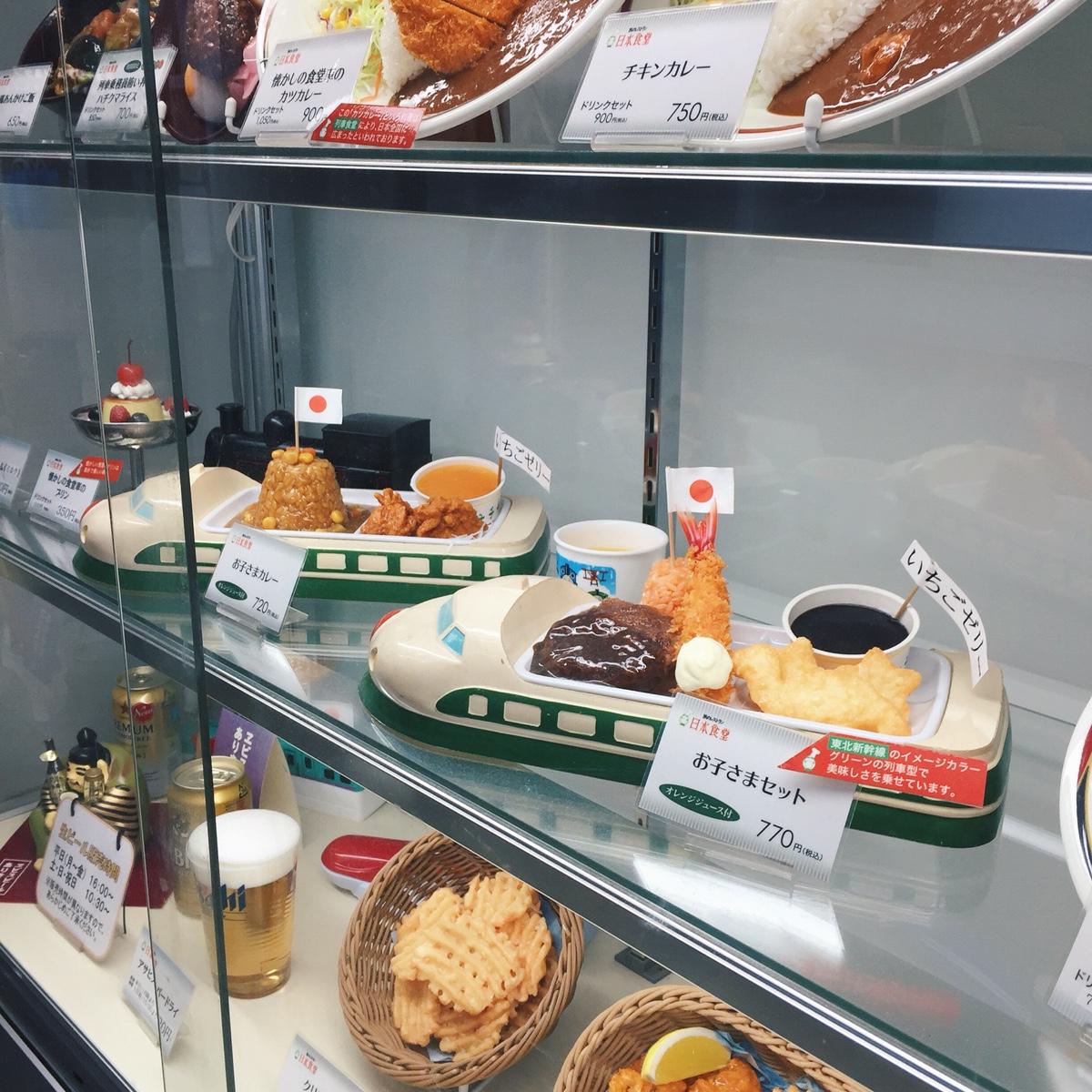 railway-museum-food.jpg