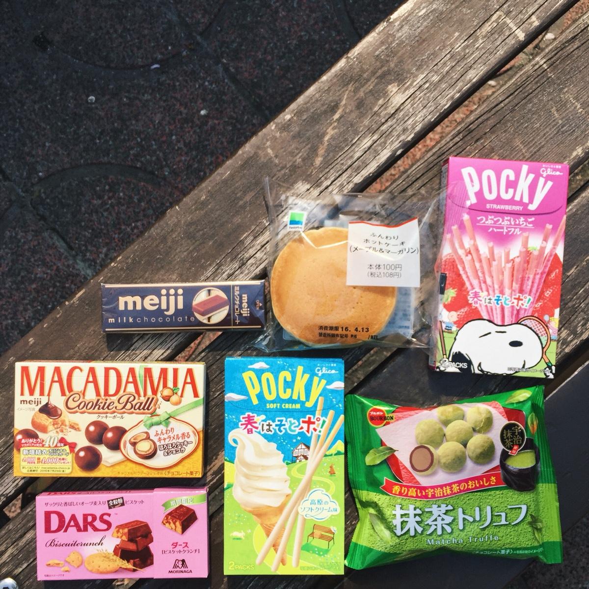 yummy-japanese-snacks.jpg