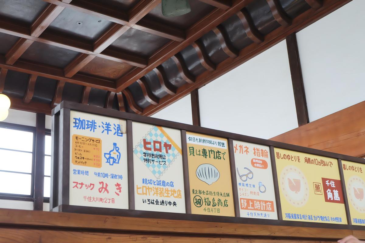 Edo Tokyo Museum Cherry Blossoms 27