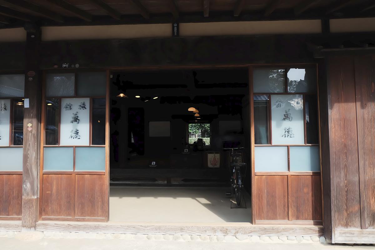 Edo Tokyo Museum Cherry Blossoms 46