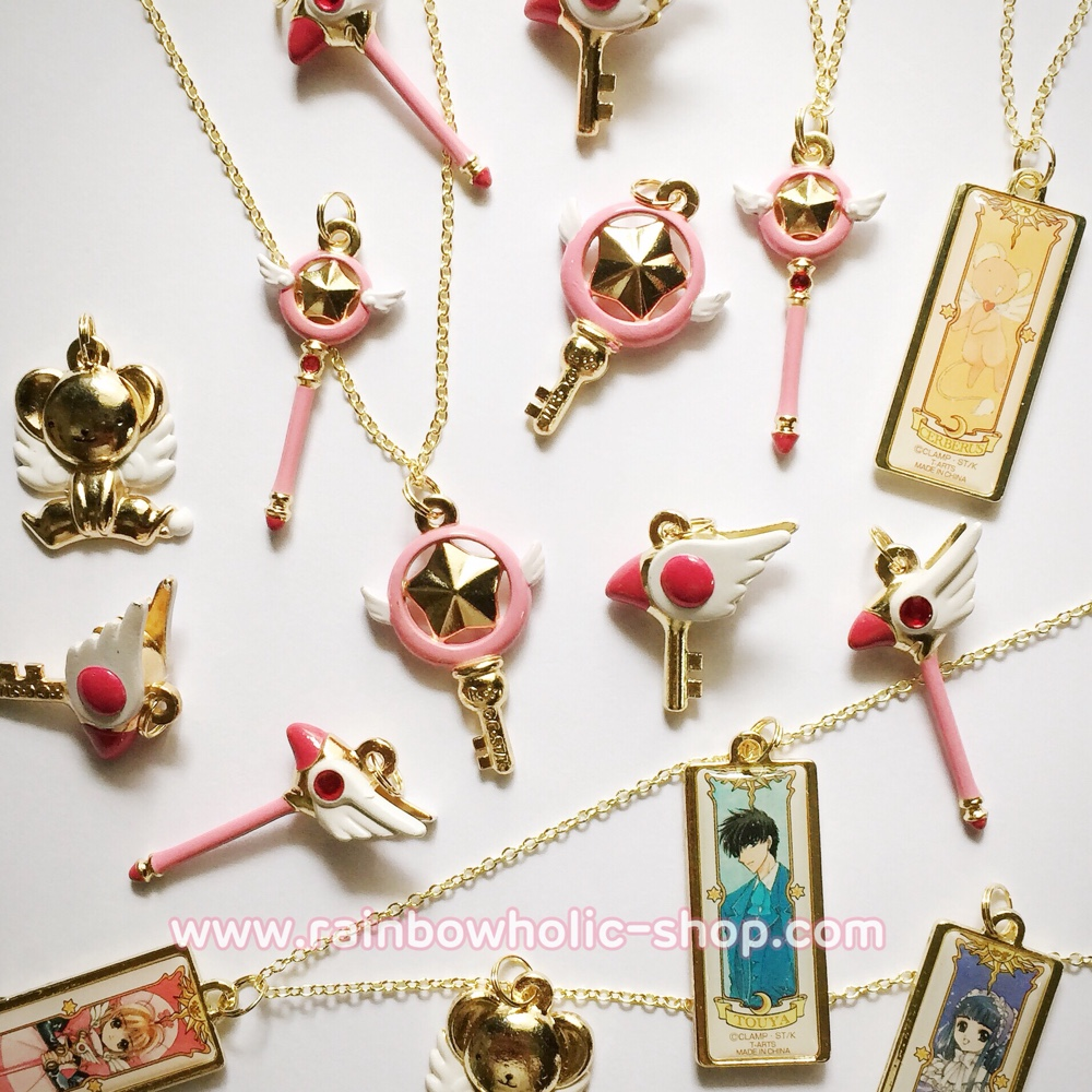 cardcaptor-sakura-necklaces