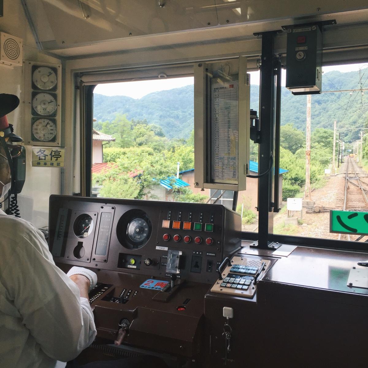 chichibu-railway.jpg