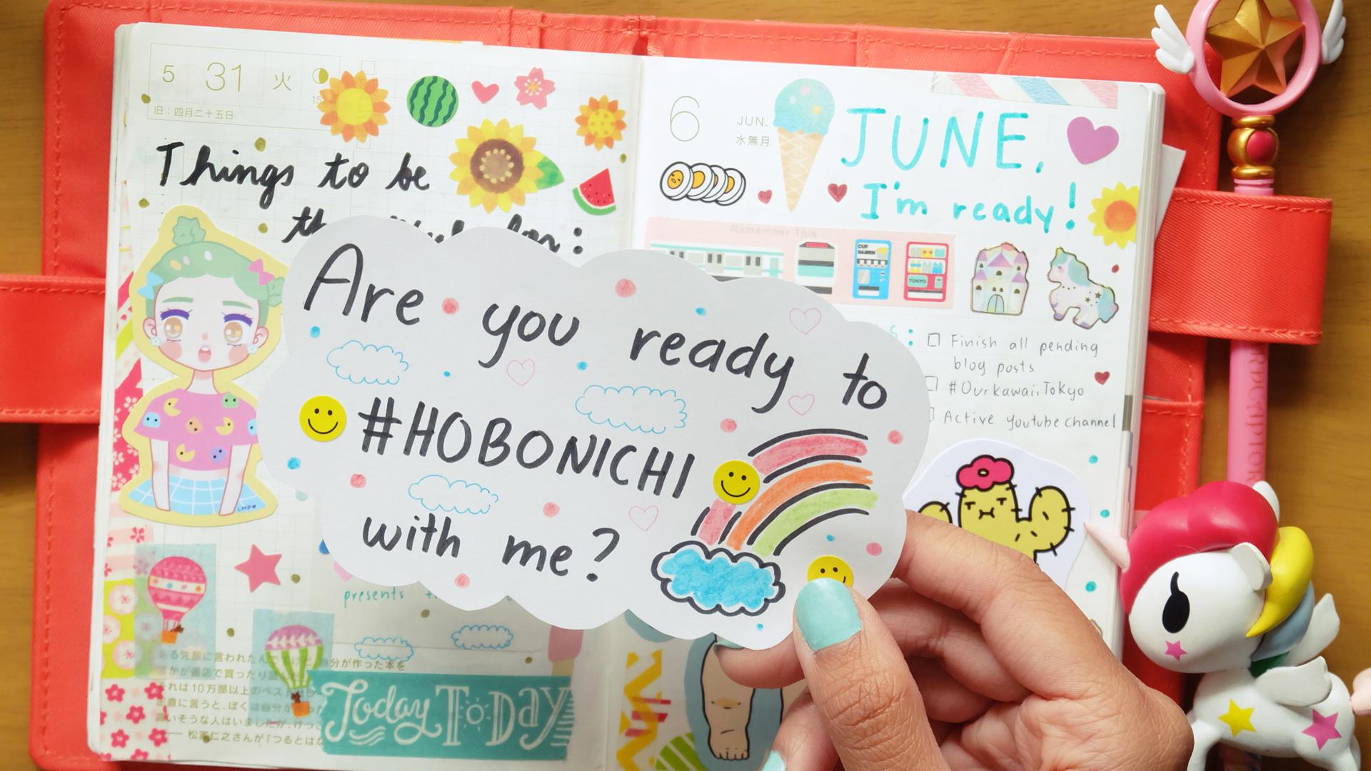 hobonichi with me