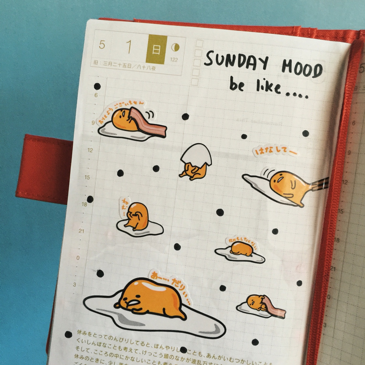 sunday-mood-gudetama.jpg