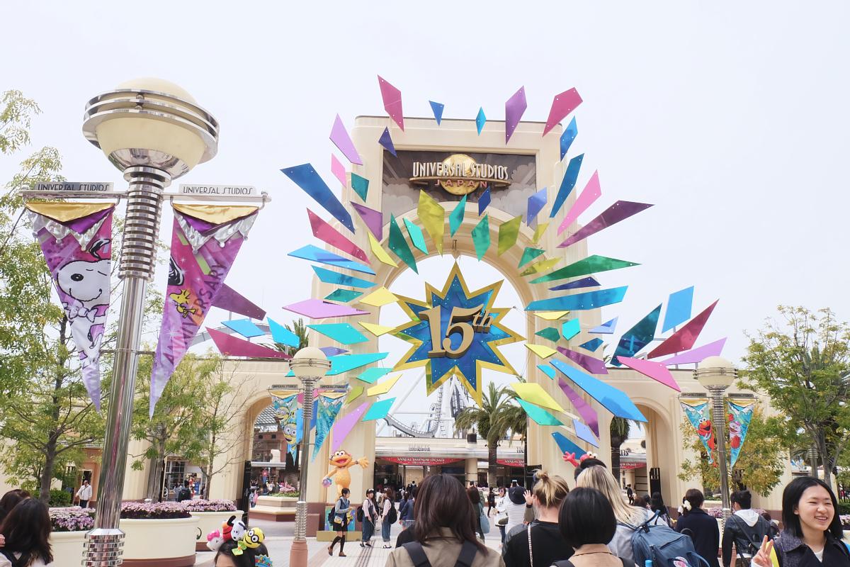 DSCF0633 universal studios japan osaka