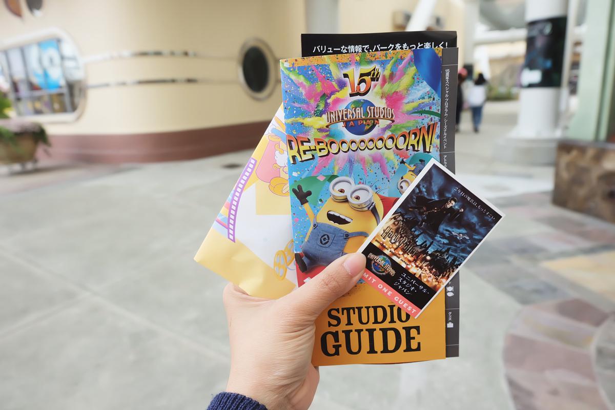 DSCF0646 universal studios japan osaka