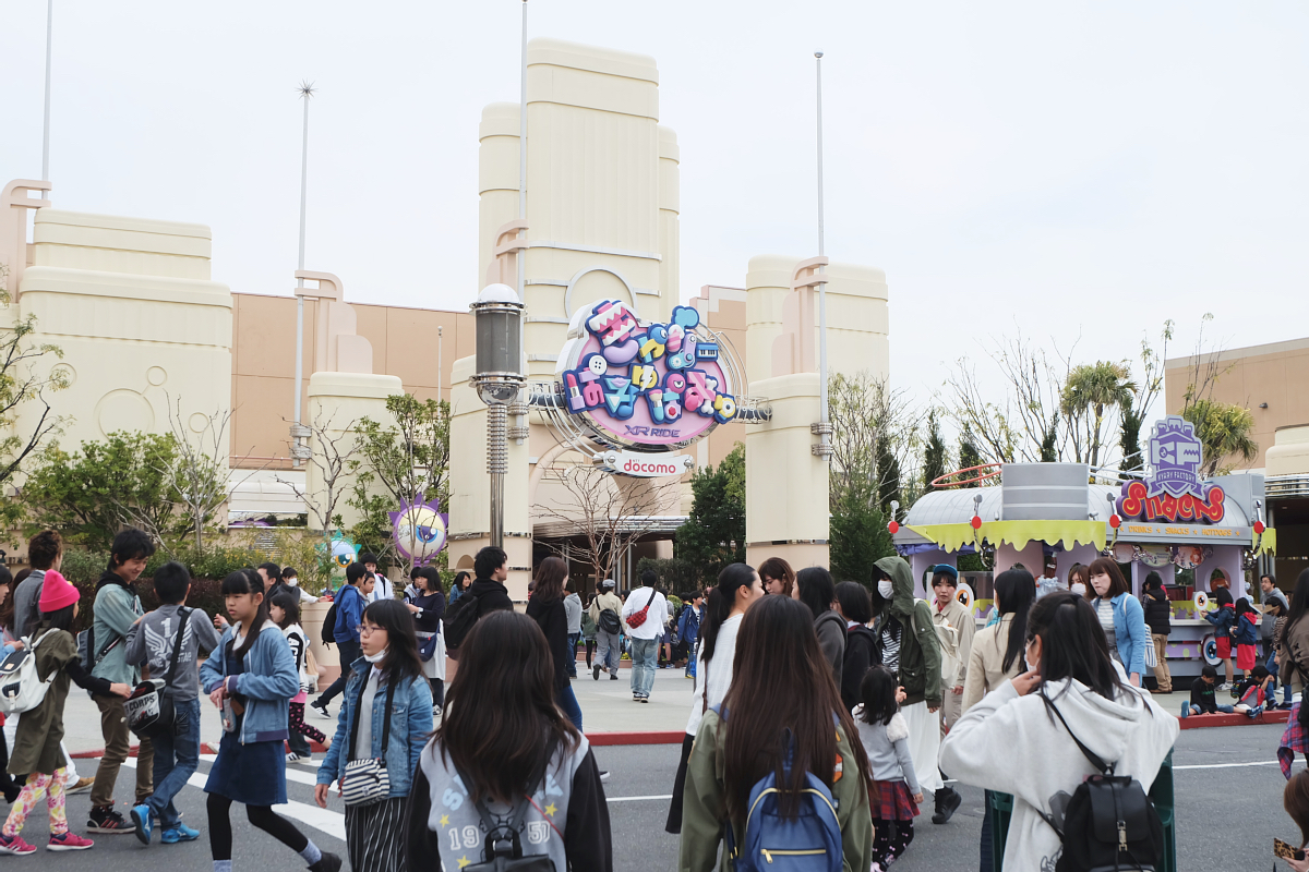 DSCF0678 universal studios japan osaka