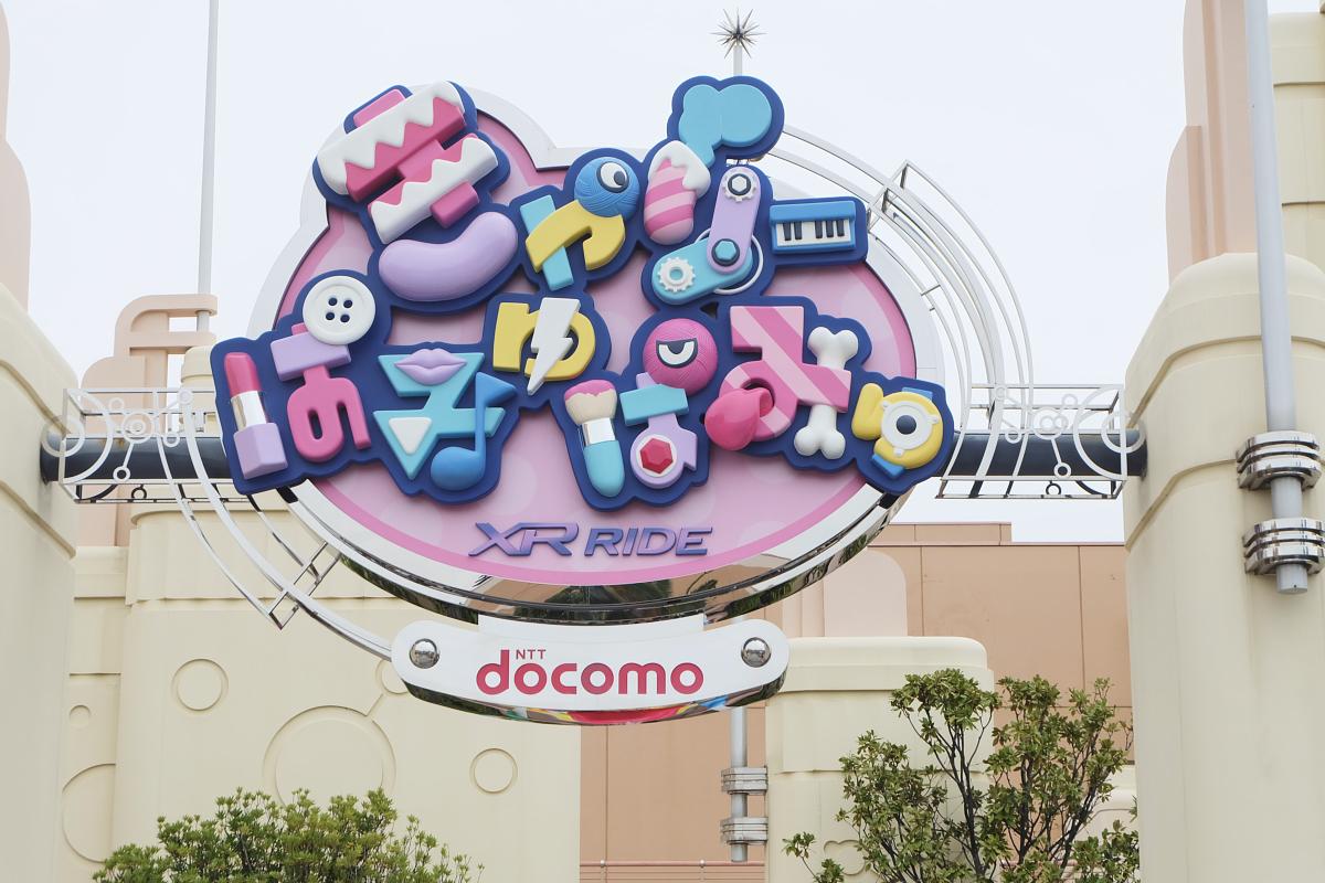 DSCF0681 universal studios japan osaka