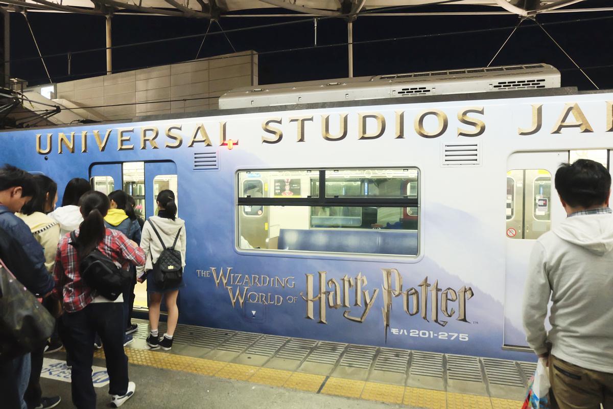 DSCF0938 universal studios japan osaka
