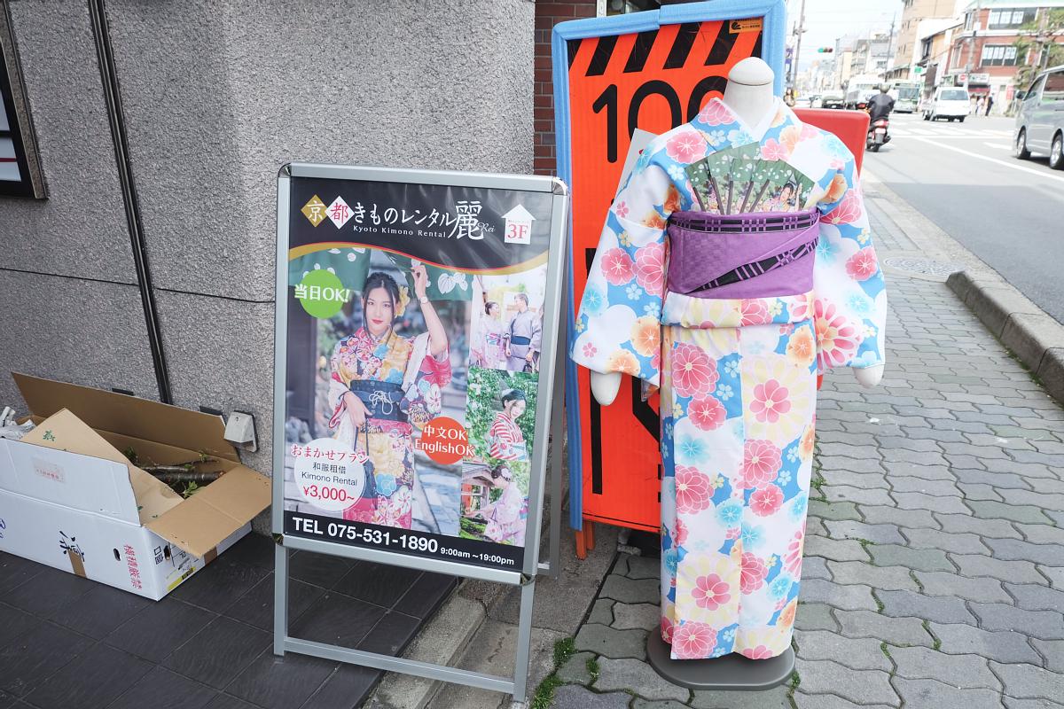 DSCF0954 kyoto sakura cherry blossoms spring 2016