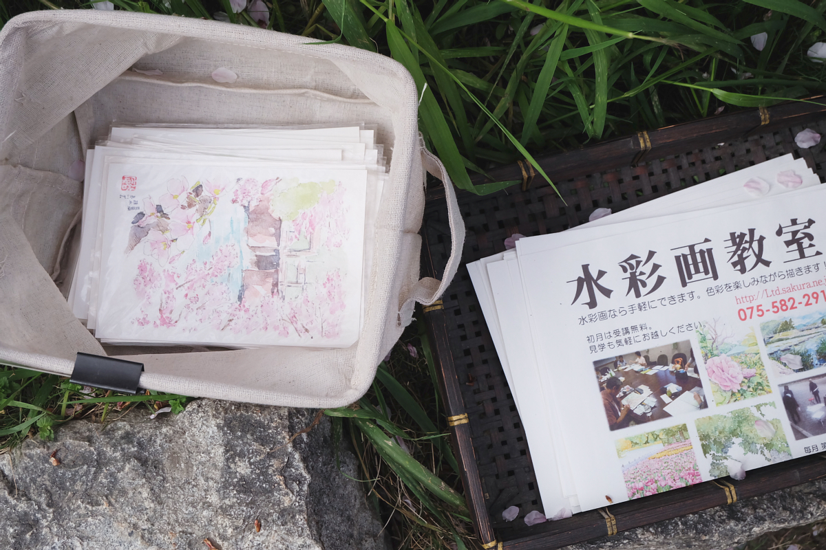 DSCF1030 kyoto sakura cherry blossoms spring 2016