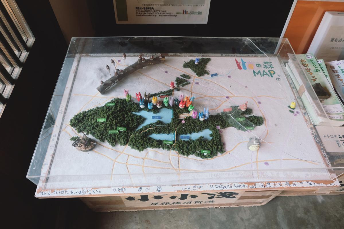 DSCF7045 totoro forest saitama