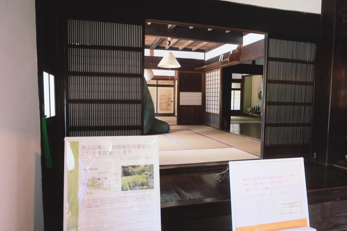 DSCF7046 totoro forest saitama