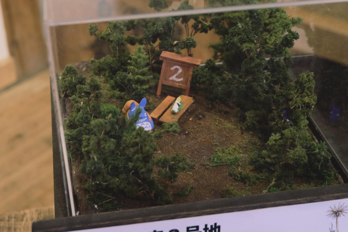 DSCF7132 totoro forest saitama