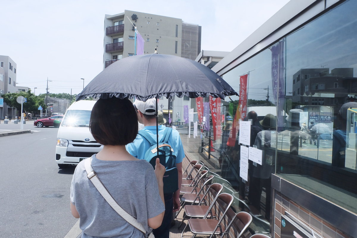 DSCF7210 Iris Festival Higashimurayama