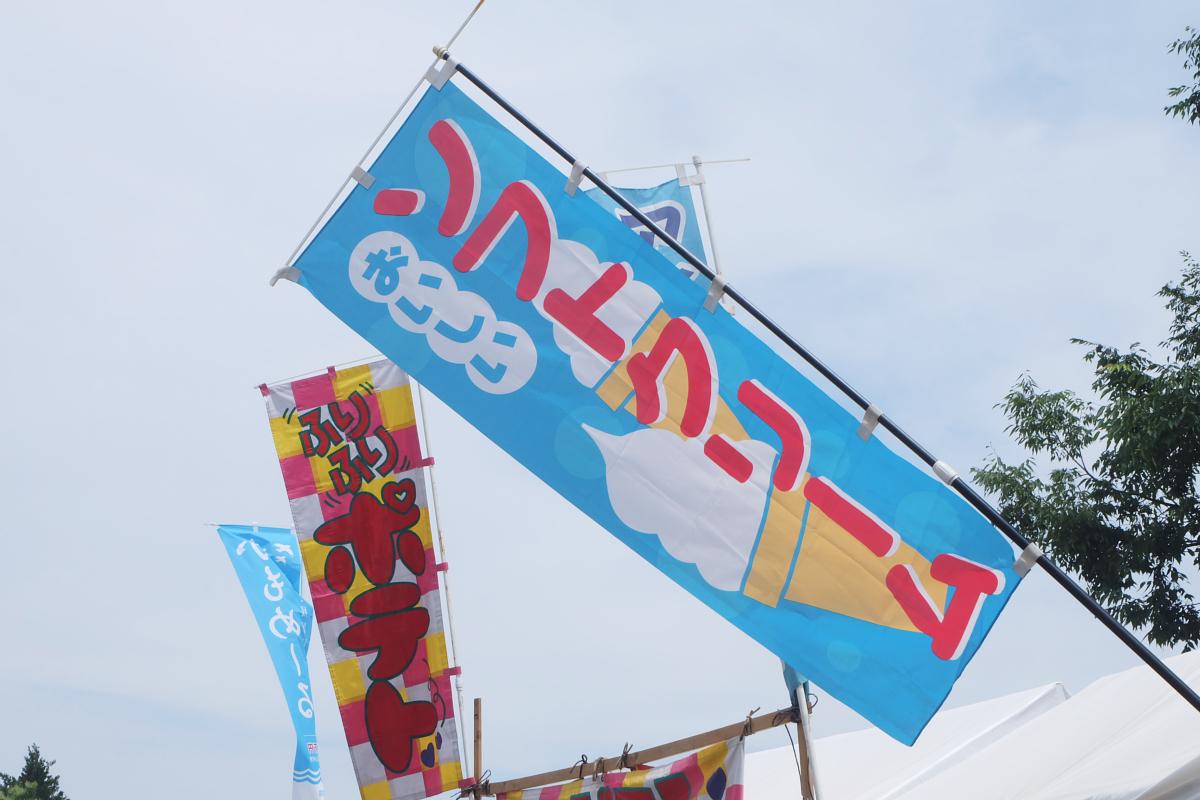 DSCF7324 Iris Festival Higashimurayama