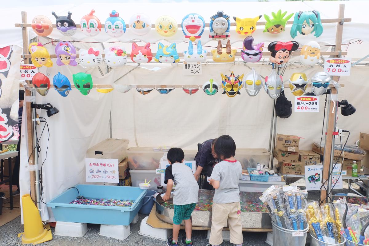 DSCF7334 Iris Festival Higashimurayama