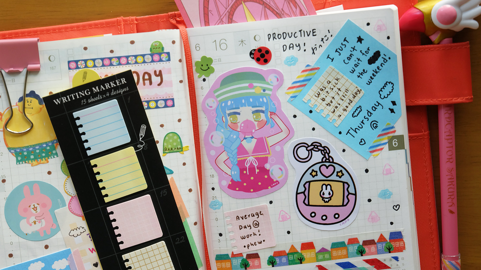 hobonichi june 16