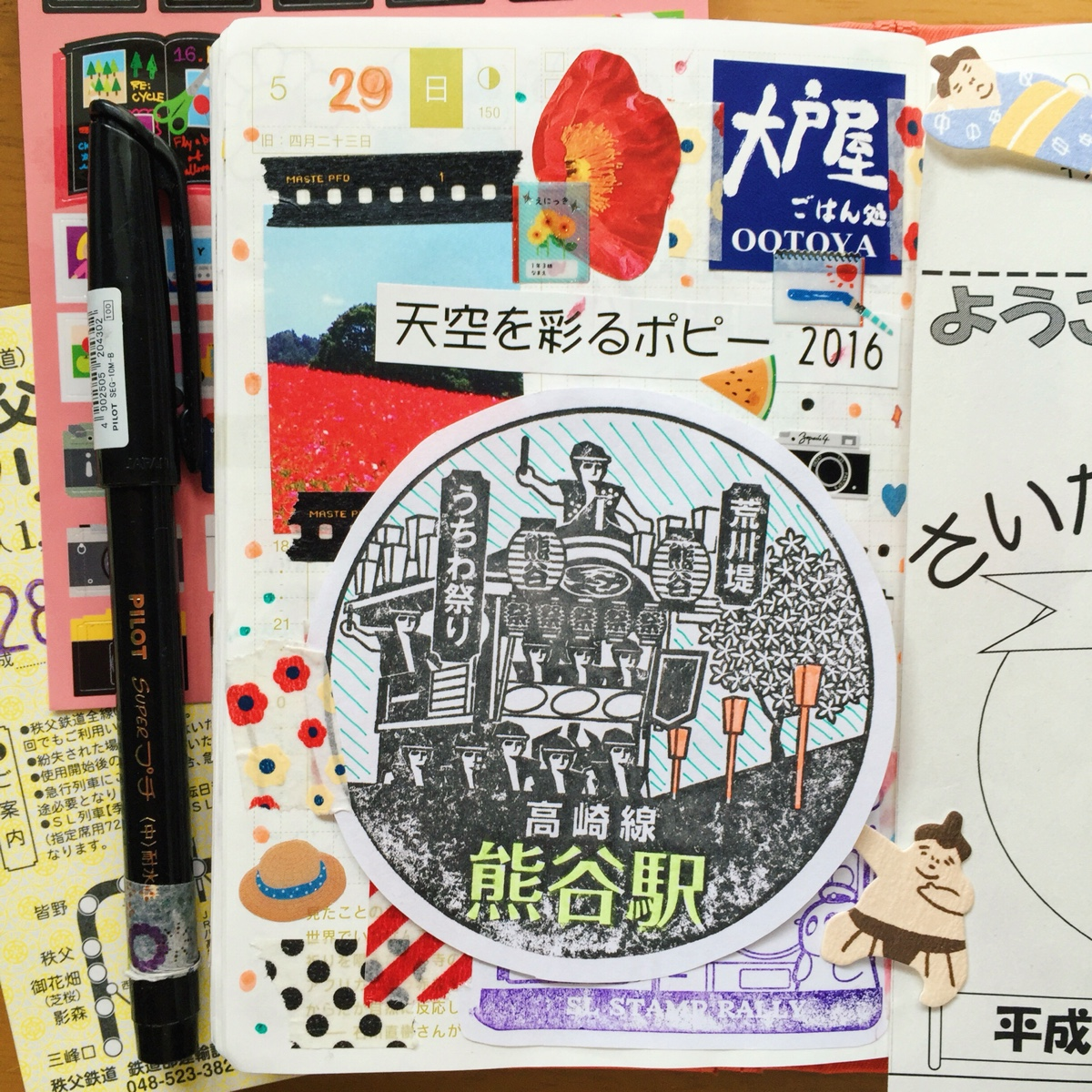 kawaii-hobonichi-techo.jpg