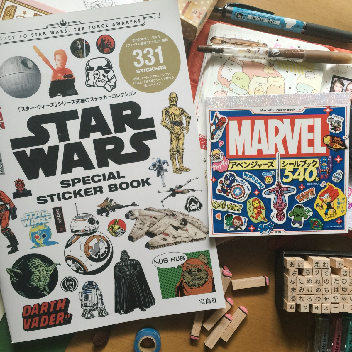 star-wars-sticker-book.jpg