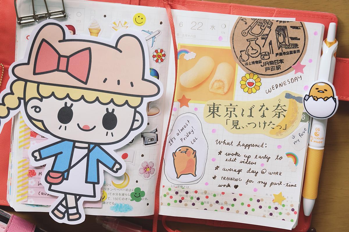 DSCF5688 hobonichi techo kawaii diary