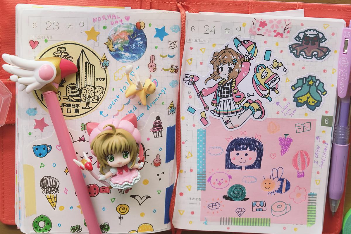 DSCF6373 hobonichi techo kawaii diary