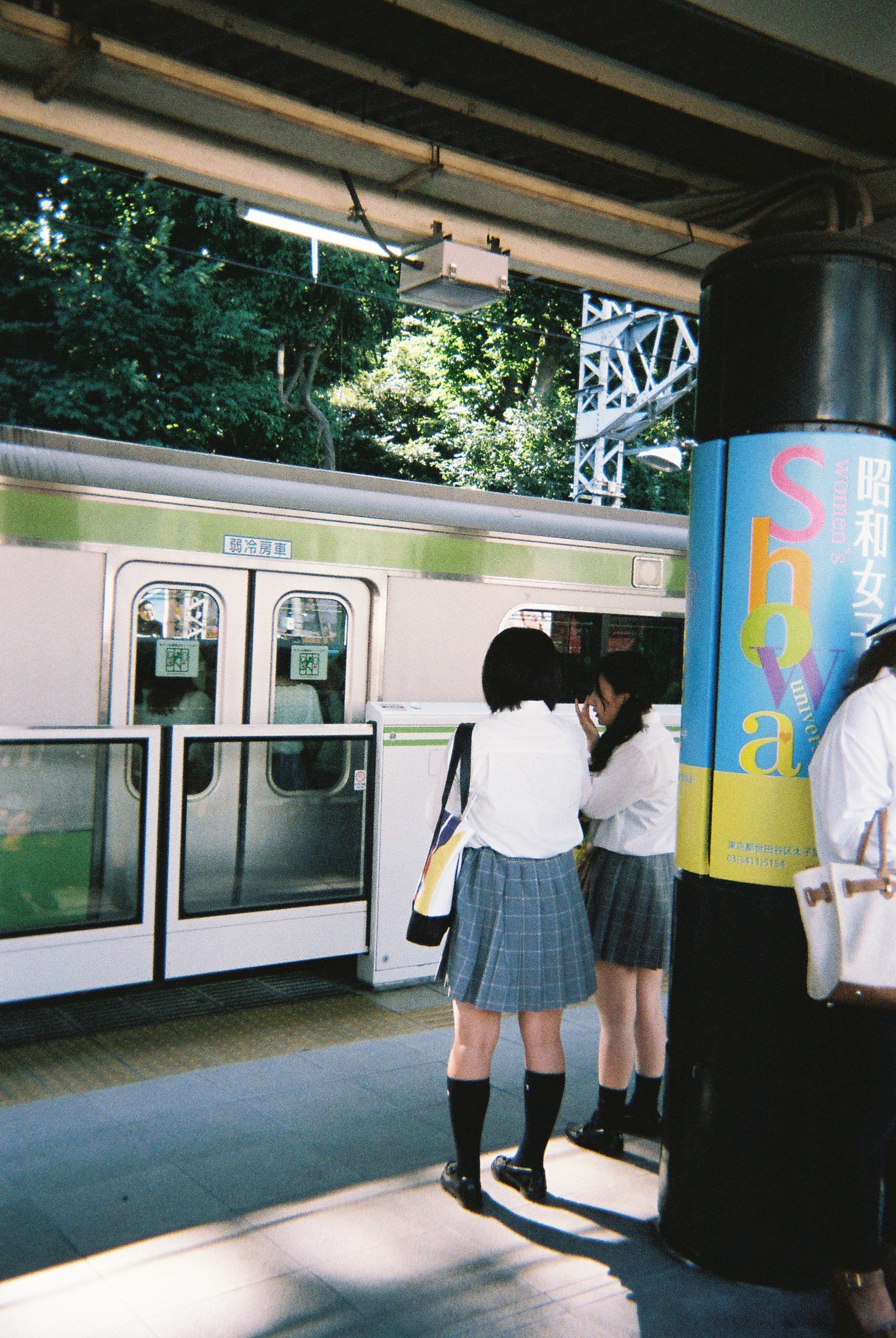 Kaila Japan Life Film Fujicolor Fujifilm1