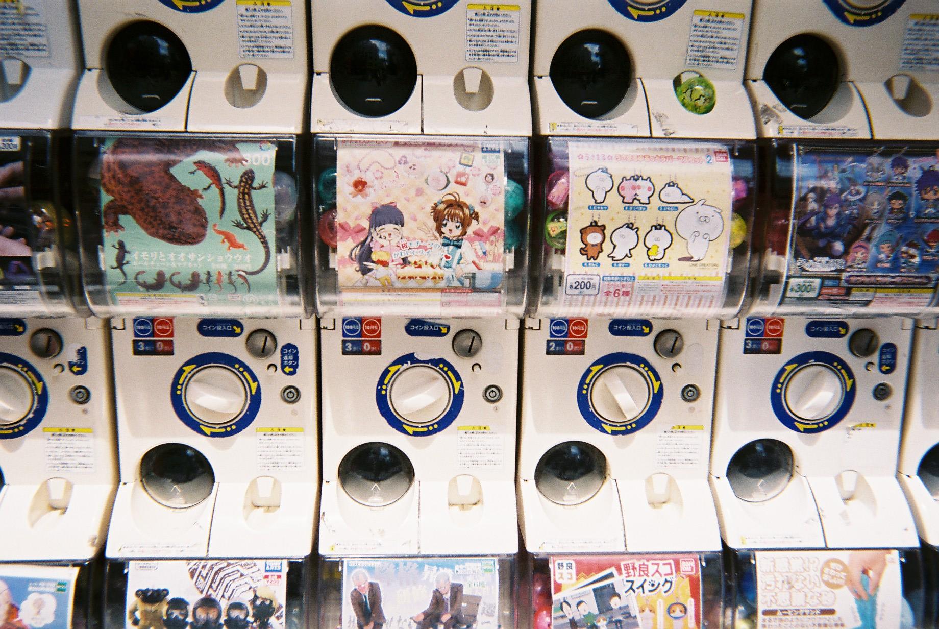 Kaila Japan Life Film Fujicolor Fujifilm13