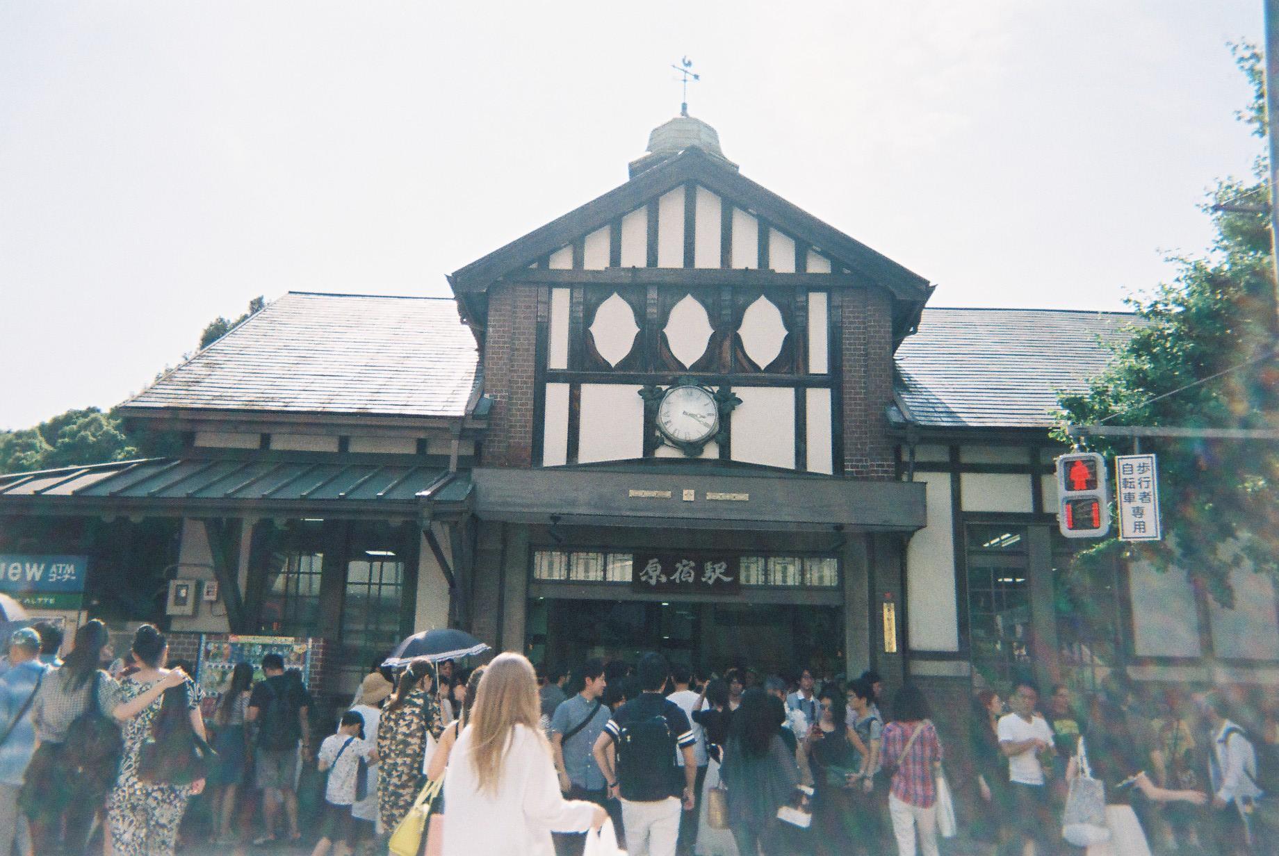 Kaila Japan Life Film Fujicolor Fujifilm5