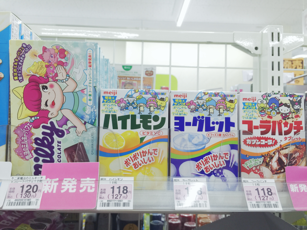 Photo 7-10-16, 5 01 33 PM kawaii japan rainbowholic