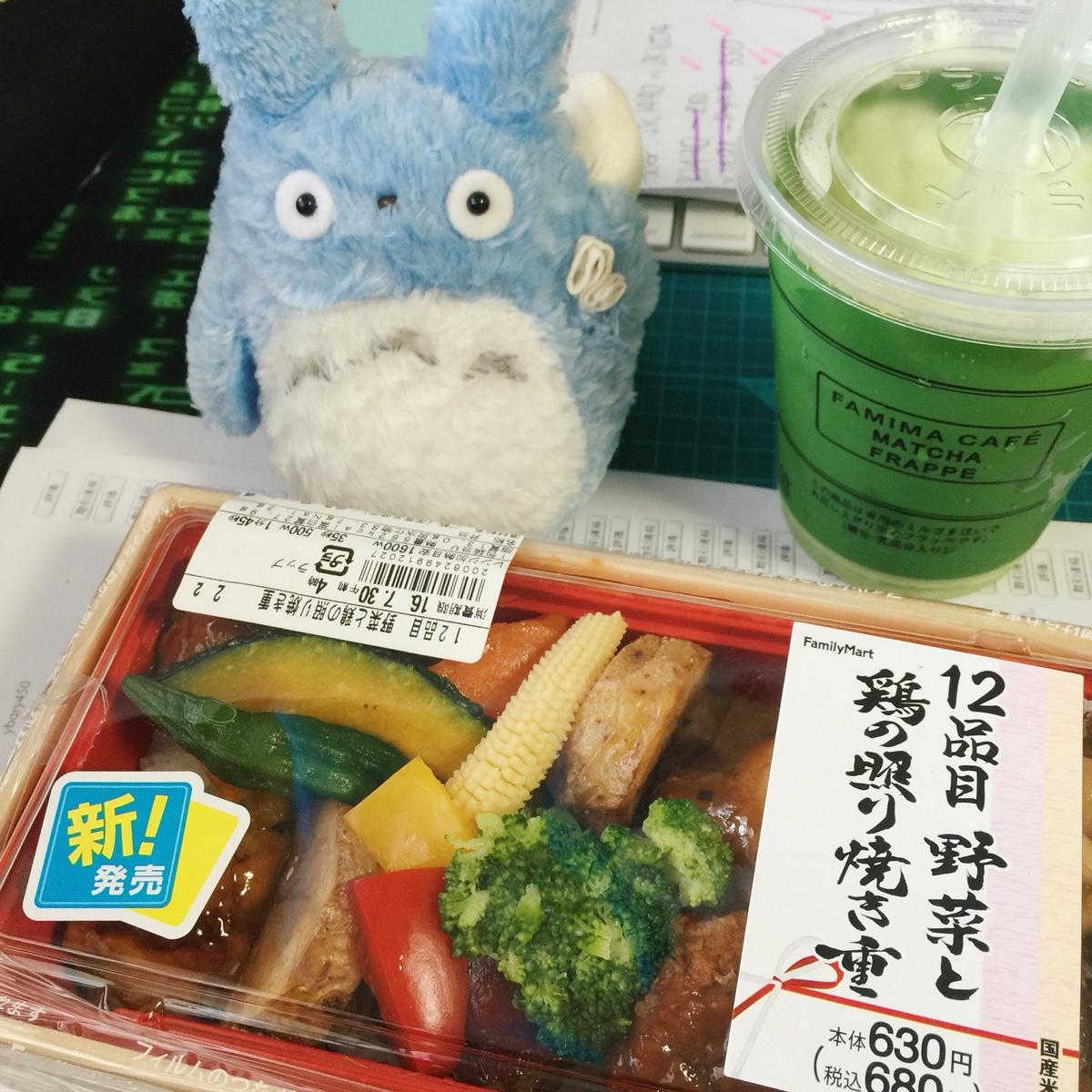 bento-lunch-box-totoro.jpg