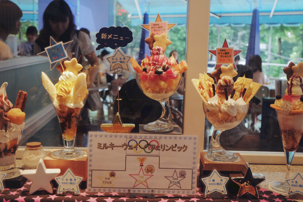 milky way cafe ikebukuro kaila bene 16