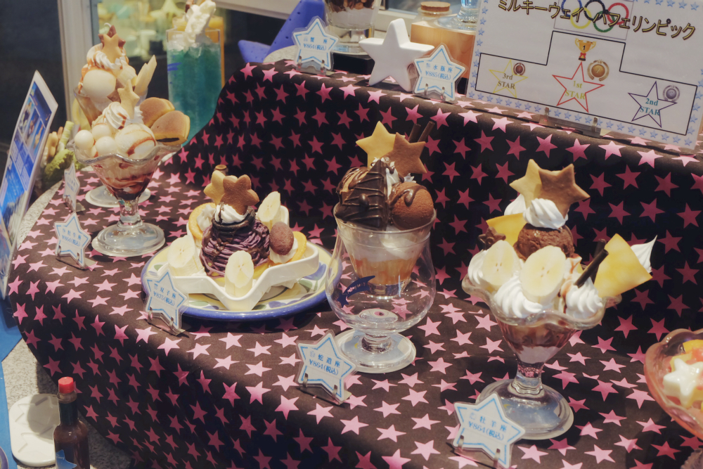milky way cafe ikebukuro kaila bene 18